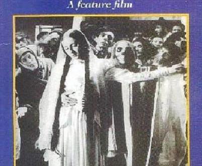 """Poster del film """"Il Dibbuk, ovvero tra due mondi"""""""