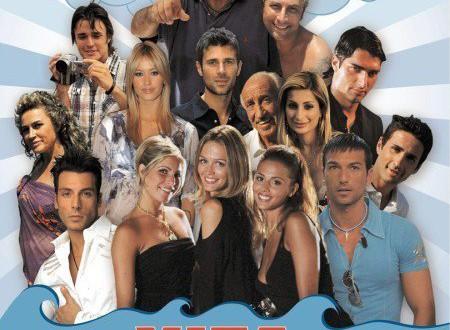 """Poster del film """"Vita smeralda"""""""