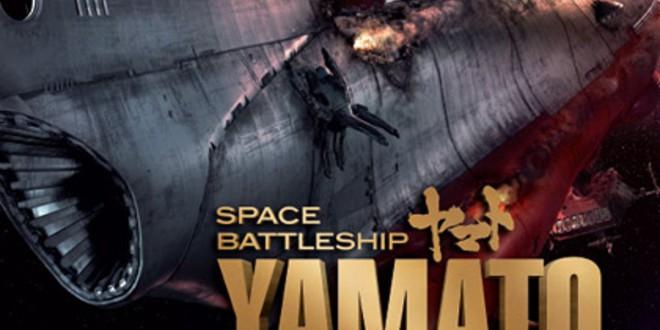 "Poster del film ""Space Battleship Yamato"""