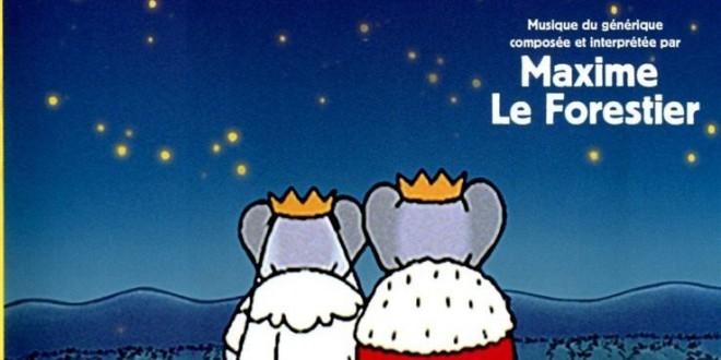 """Poster for the movie """"Babar, il re degli elefanti"""""""