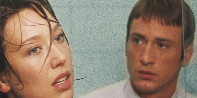 "Poster del film ""La damigella d'onore"""