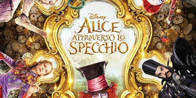 "Poster for the movie ""Alice attraverso lo specchio"""
