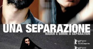 """Poster del film """"Una separazione"""""""