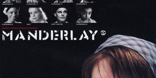 """Poster del film """"Manderlay"""""""