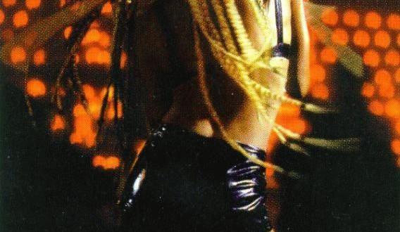 """Poster del film """"The Dancer"""""""
