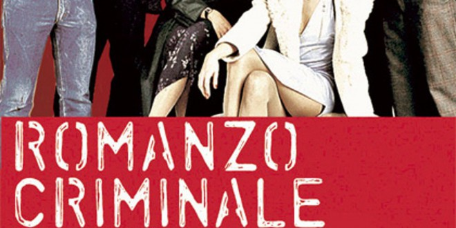 """Poster del film """"Romanzo criminale"""""""