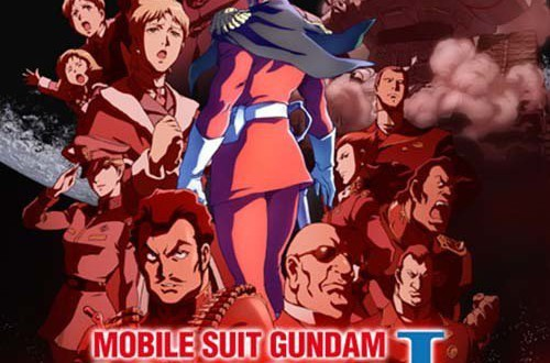 "Poster del film ""Mobile Suit Gundam - The Origin I - Blue-Eyed Casval"""