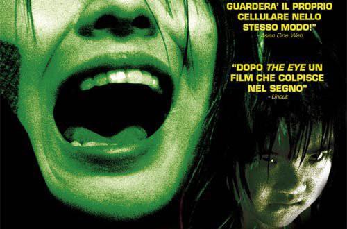"""Poster del film """"Phone"""""""