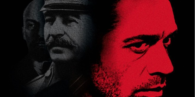 "Poster del film ""Oligarch"""
