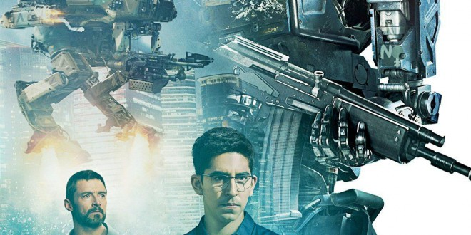 """Poster del film """"Humandroid"""""""