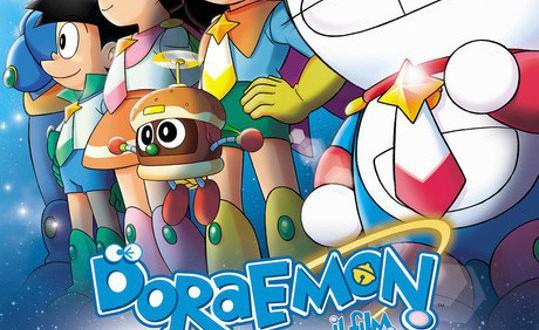 """Poster del film """"Doraemon il film: Nobita e gli eroi dello spazio"""""""