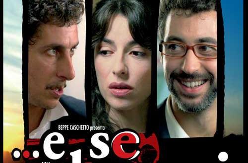 """Poster for the movie """"...e se domani"""""""