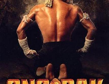 "Poster del film ""Ong-Bak - Nato per combattere"""