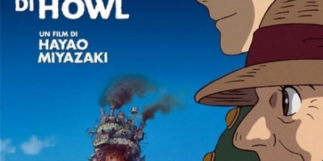 """Poster del film """"Il castello errante di Howl"""""""