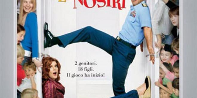 """Poster del film """"I tuoi, i miei e i nostri"""""""