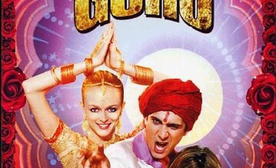 """Poster del film """"Il guru"""""""