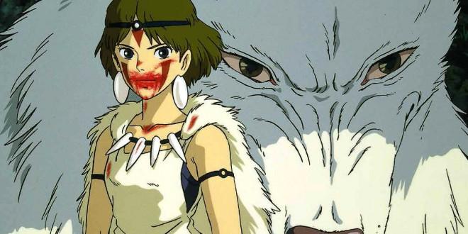 "Poster del film ""Principessa Mononoke"""