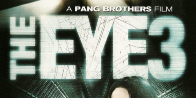 "Poster del film ""The Eye Infinity"""