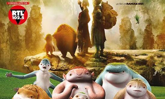 """Poster del film """"Il regno di Wuba"""""""