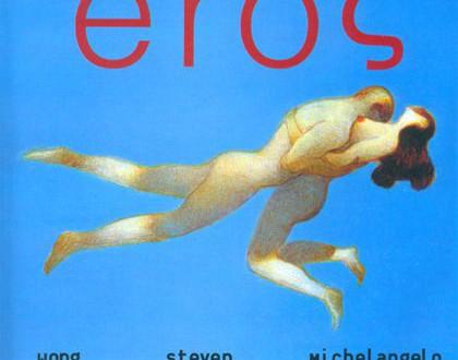 "Poster del film ""Eros"""