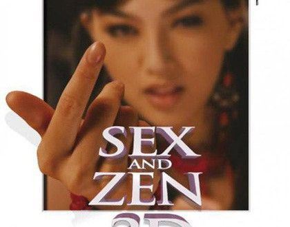 "Poster del film ""Sex and Zen 3D"""