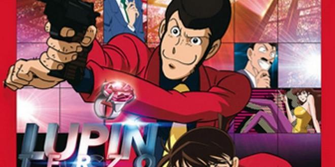 """Poster del film """"Lupin Terzo vs. Detective Conan - Il film"""""""